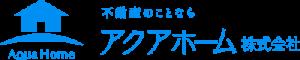 アクアホーム株式会社
